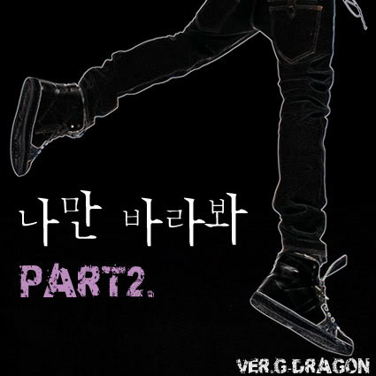 http://bigbangpersian.files.wordpress.com/2010/08/g-dragon-onlylookatmepart2single.jpg?w=600